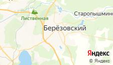 Гостиницы города Березовский на карте