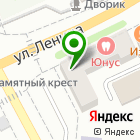 Местоположение компании Юнус