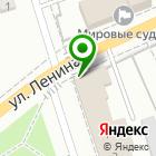 Местоположение компании 1С:БухОбслуживание
