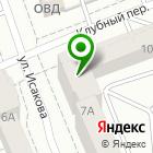 Местоположение компании Штанга96.рф