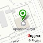Местоположение компании Берёзовский городской суд