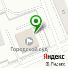 Местоположение компании Березовский городской суд
