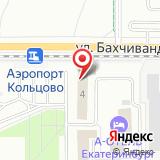 Линейный отдел полиции аэропорта Кольцово