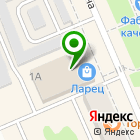 Местоположение компании Boutique343.ru