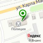 Местоположение компании Судебный участок №3