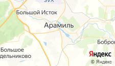 Гостиницы города Арамиль на карте