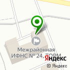 Местоположение компании ЦНИИПП