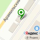 Местоположение компании Магазин зоотоваров