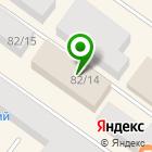 Местоположение компании Ампер-Электро