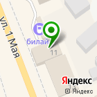 Местоположение компании ХЭЛП