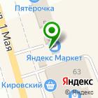 Местоположение компании Бюро переводов типовых документов