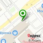 Местоположение компании Урал-Аква