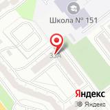 Уральские Жемчужины