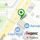 Местоположение компании СПЕЦМАРКЕТ