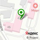 Местоположение компании Морг