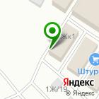 Местоположение компании ОВКМ