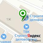 Местоположение компании ЕвроМонтаж