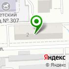 Местоположение компании Торгово-монтажная фирма «Магнат»