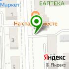 Местоположение компании Челябинские коммунальные тепловые сети, МУП