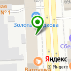 Местоположение компании Aitelika
