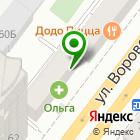 Местоположение компании Магазин спецодежды