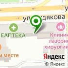 Местоположение компании Челябинские коммунальные тепловые сети