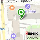 Местоположение компании Экспресс Дизайн Групп