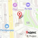 ООО Уральская спецтехника