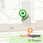 Местоположение компании WebMolotok