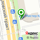 Местоположение компании Челябинский химический завод