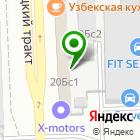 Местоположение компании Ниагара