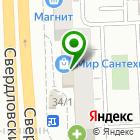 Местоположение компании Мир сантехники
