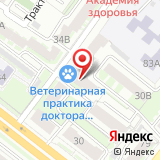 Студия Бурусова
