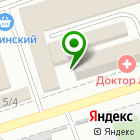 Местоположение компании Кабинка74.ру
