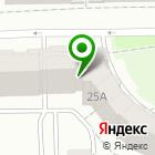 Местоположение компании Русский Водород