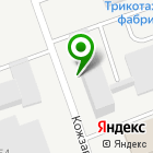Местоположение компании АРГУС