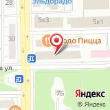 ООО А-Трейлер