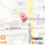 ООО Русский Экспресс Челябинск