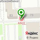 Местоположение компании Амд лаборатории