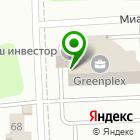Местоположение компании ТЕПЛОДОМ