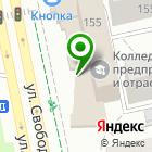 Местоположение компании Челябинский учебно-методический центр профсоюзов, АНО