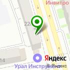 Местоположение компании ROLIKI74
