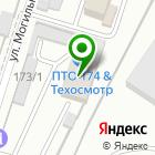 Местоположение компании Челябинские системы теплоснабжения