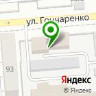 Местоположение компании Челябинские тепловые сети