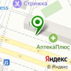 Местоположение компании Спецпошив