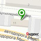 Местоположение компании Челябинская Уралтеплоизоляция