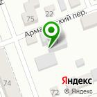 Местоположение компании Академия образования