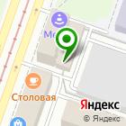 Местоположение компании Ремпласт