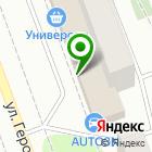 Местоположение компании ЧелСпецСтиль