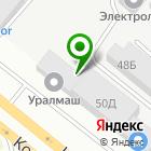 Местоположение компании ИЗОМАРКЕТ